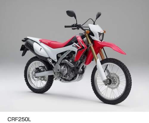 Honda CRF 250 L (2012-present): The small universal